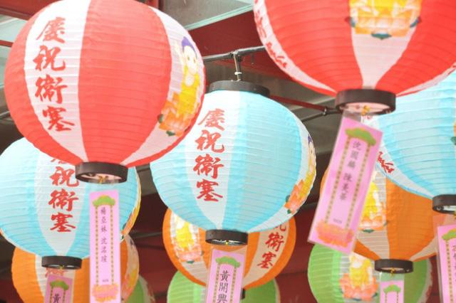 Kínai fogantatási naptár