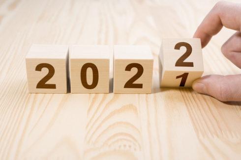 Ünnepek, munkanap átcsoportosítások 2022-ben